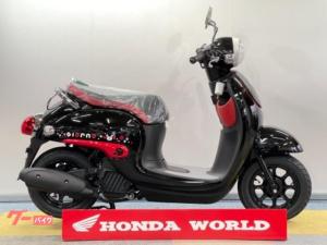 ホンダ/ジョルノ くまもんバージョン 水冷4サイクル国産エンジン搭載