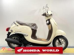 ホンダ/ジョルノ ESP現行熊本工場生産モデル 新車