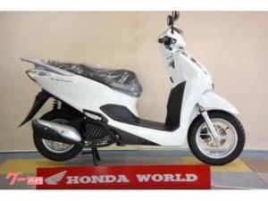 ホンダ/リード125 2021年最新PGM-FILED搭載モデル  パールメタロイドホワイト