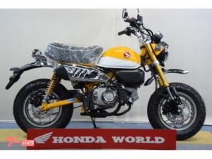 ホンダ/モンキー125ABS 空冷単気筒エンジン搭載現行モデル バナナイエロー
