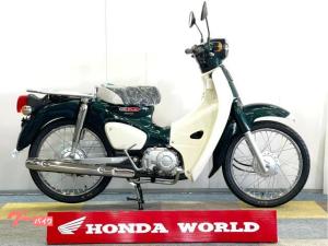 ホンダ/スーパーカブ50 LEDヘッドライト搭載 国産新車