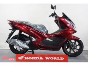 ホンダ/PCX 2020年スマートキー装備モデル キャンディーラスターレッド