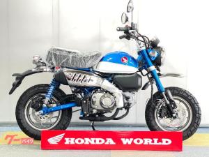 ホンダ/モンキー125ABS 空冷単気筒エンジン搭載現行モデル パールグリッターリングブルー