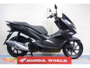 ホンダ/PCX150ABS付 2020年受注期間限定モデル マットギャラクシーブラック
