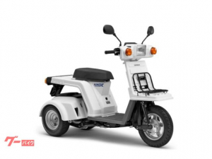 ホンダ/ジャイロXベーシック 新車最新現行モデル