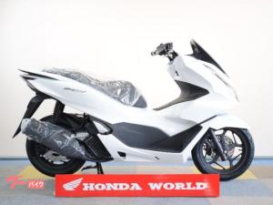 ホンダ/PCX 最新2021年JK05モデル パールジャスミンホワイト