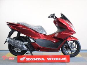 ホンダ/PCX 最新2021年JK05モデル キャンディラスターレッド