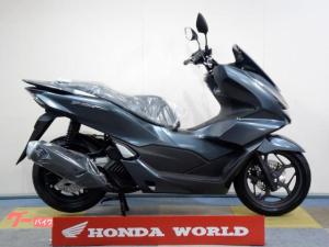 ホンダ/PCX160 2021年KF47モデル マットディムグレーメタリック