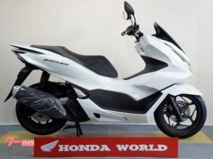 ホンダ/PCX160 2021年KF47モデル パールジャスミンホワイト