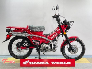 ホンダ/CT125ハンターカブ  国内正規メーカーオプションカスタムモデル グローイングレッド
