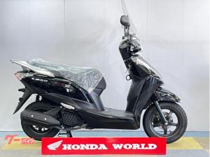 ホンダ/リード125 グリップヒーター付 ワンオーナー