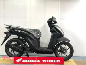 ホンダ/Dio110 マットガンパウダーブラック スマートキーモデル