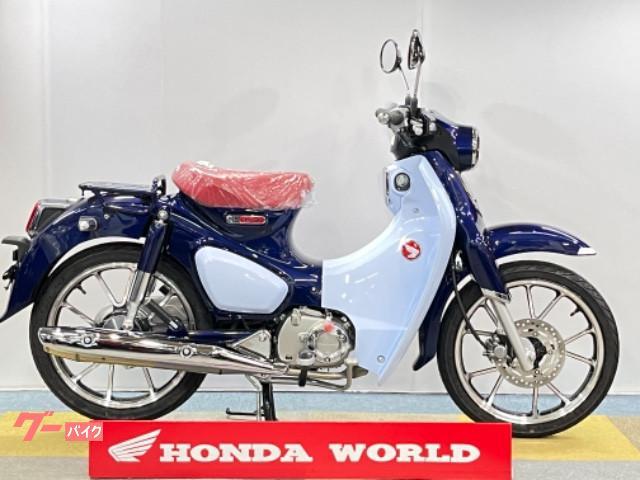 ホンダ スーパーカブC125 スマートキー搭載 2020年最新モデルの画像(大阪府