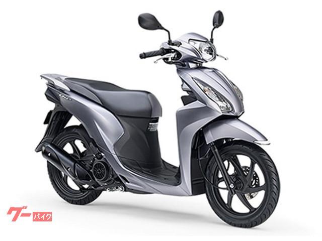 ホンダ Dio110 2020年最新モデルの画像(大阪府