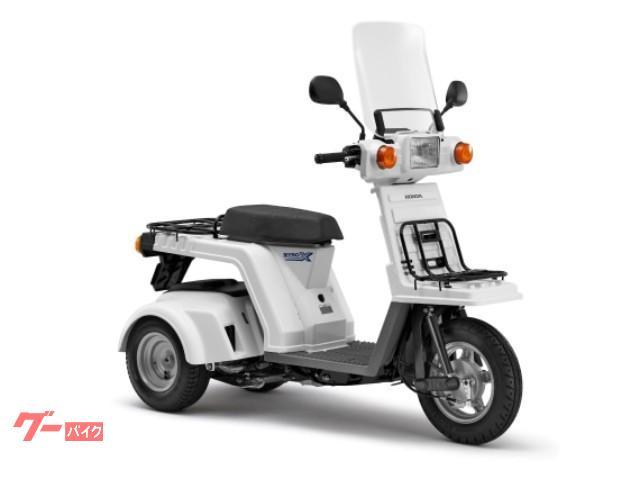 ホンダ ジャイロXスタンダード 新車最新現行モデルの画像(大阪府