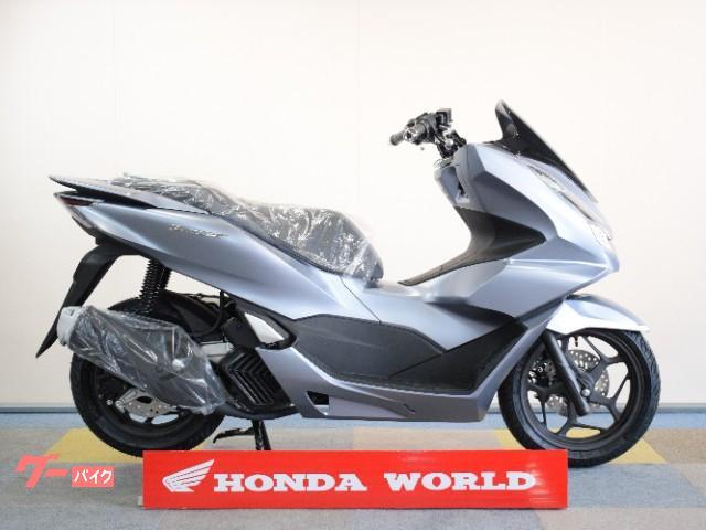 ホンダ PCX 最新2021年JK05モデル マットコスモシルバーメタリックの画像(大阪府