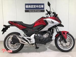 ホンダ/NC750X 優良認定中古車