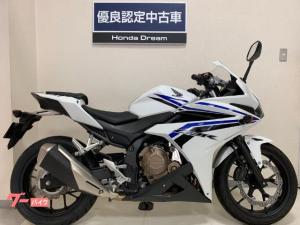 ホンダ/CBR400R 優良認定中古車