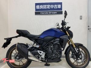 ホンダ/CB250R 優良認定中古車