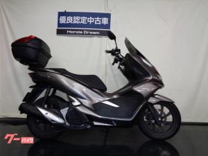 ホンダ/PCX150 優良認定中古車