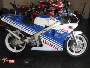 ホンダ/NSR250R-2 88y 青テラ