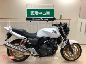 ホンダ/CB400Super Four VTEC Revo認定中古車