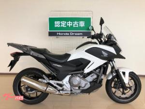 ホンダ/NC700X ABS認定中古車