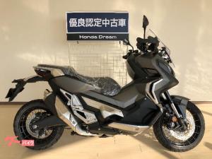 ホンダ/X-ADV