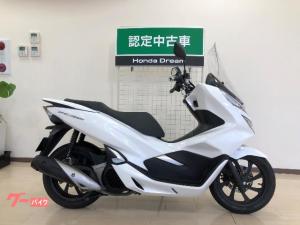 ホンダ/PCX150