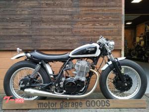 ヤマハ/SR400 GOODSカフェレーサー