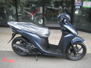 ホンダ/Dio110 生産終了型モデル