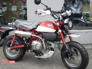 ホンダ/モンキー125 ABS ガード系3点セットカスタム