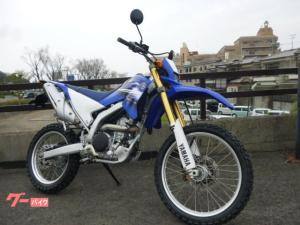 ヤマハ/WR250R 生産終了モデル