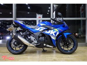 スズキ/GSX250R 2020年モデル GPカラー
