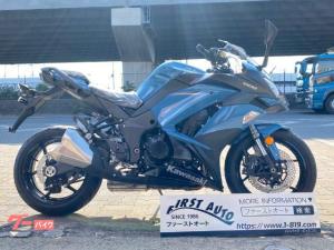 カワサキ/Ninja 1000 2019年モデル オーストラリア仕様 日本未発売カラー
