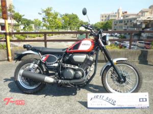 ヤマハ/SCR950 ETC