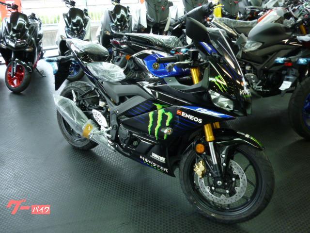 ヤマハ YZF-R25 Monster Energy Yamaha MotoGP Edの画像(大阪府