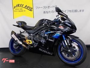 スズキ/GSX-R1000R カスタム多数
