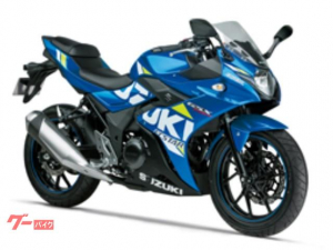 スズキ/GSX250R 2021年モデル GPカラー
