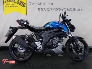 スズキ/GSX-S125 ABS 2021年モデル