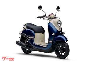 ヤマハ/ビーノ 2021年モデル継続カラー