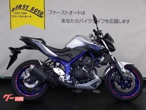 ヤマハ/MT-03(320cc) 2016年モデル