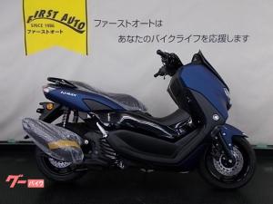 ヤマハ/NMAX 125 2021年モデル