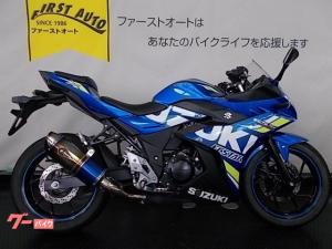 スズキ/GSX250R GP