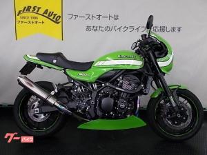 カワサキ/Z900RSカフェ 2019年モデル