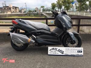 ヤマハ/X-MAX250 2022年モデル