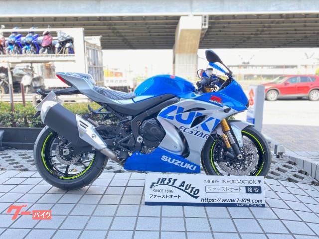 スズキ GSX-R1000Rの画像(京都府