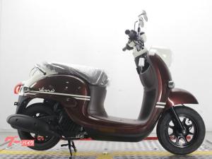 ヤマハ/ビーノ 2021新型