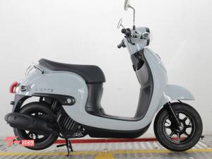 ホンダ/ジョルノ 新車保証付 現行最新モデル