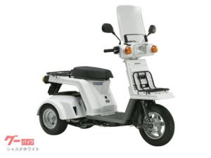 ホンダ/ジャイロX スタンダード 現行最新モデル